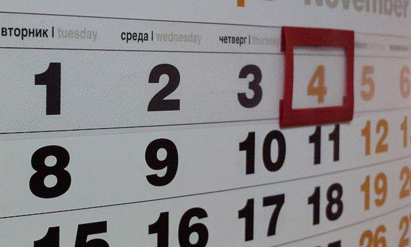 Россияне требуют ввести 4-дневную рабочую неделю летом | CityTraffic