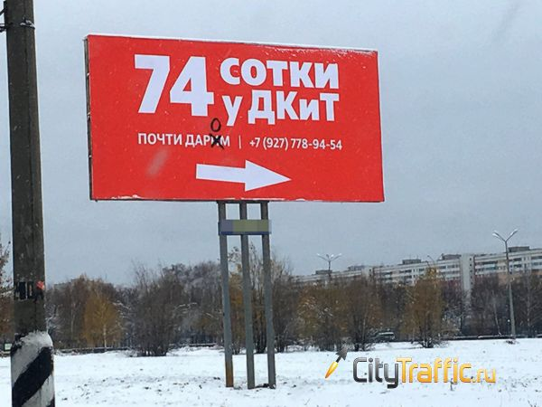 Земля у ДКИТ в Тольятти вновь может стать причиной крупного скандала   CityTraffic
