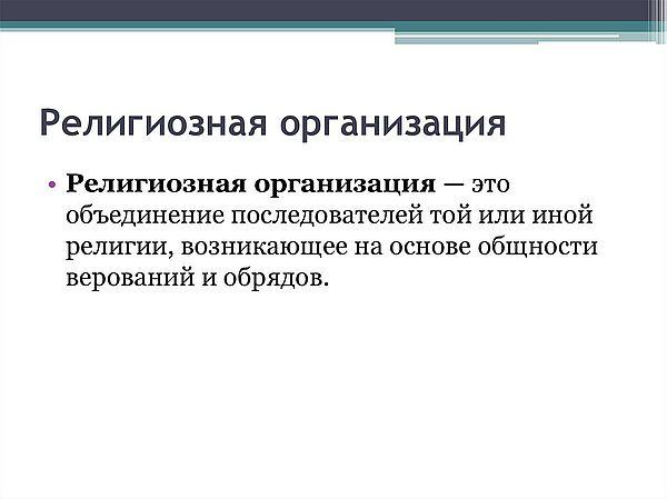 Житель Самарской области хотел наладить хищение нефти, но сел на 8,5 лет | CityTraffic