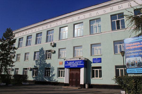В Самарской области контролировать ремонт крыш будут дроны | CityTraffic