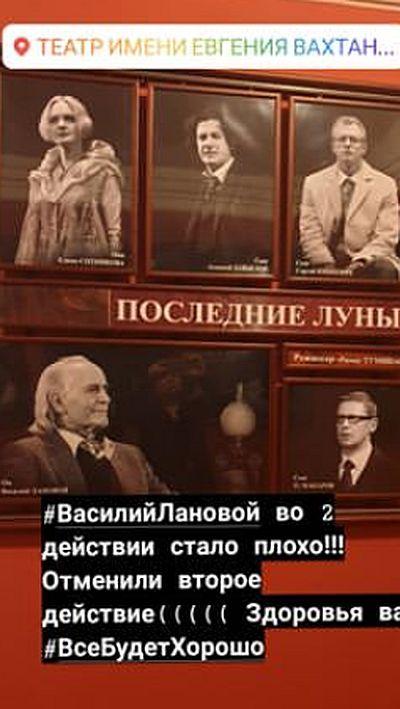 Василий Лановой может не приехать на Парад Памяти в Самару   CityTraffic