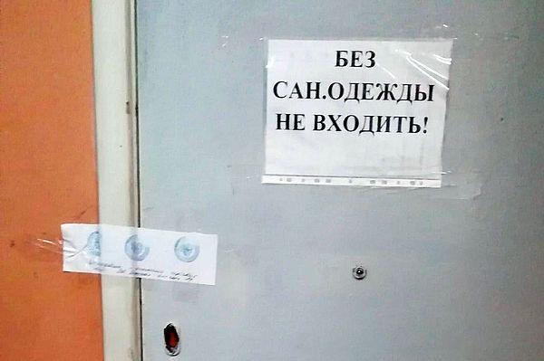 В Самаре на 3 месяца закрыли кондитерскую за то, что в ней давно не делали ремонт | CityTraffic