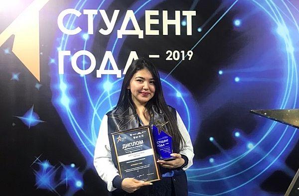 Студентка из Самары стала лауреатом национальной премии | CityTraffic