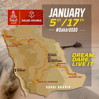 Наши люди на марафоне «Дакар-2020» | CityTraffic