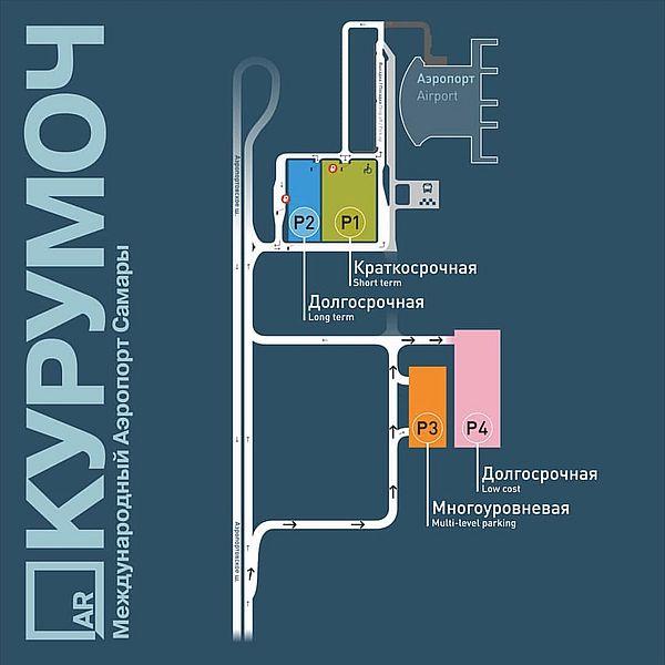 В аэропорту Курумоч заработала новая долгосрочная парковка на 180 мест | CityTraffic