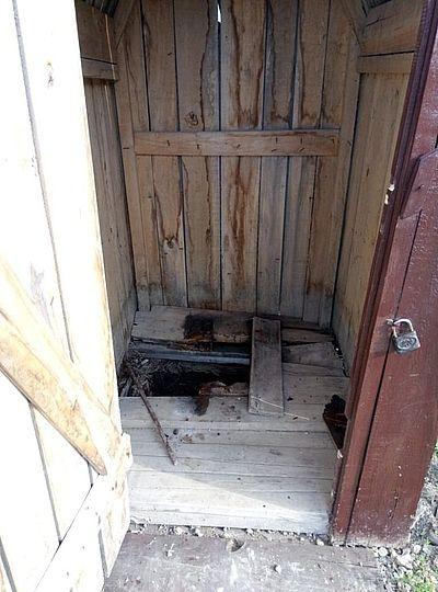 В Самарской Луке под туристкой обрушился пол в туалете: видео | CityTraffic