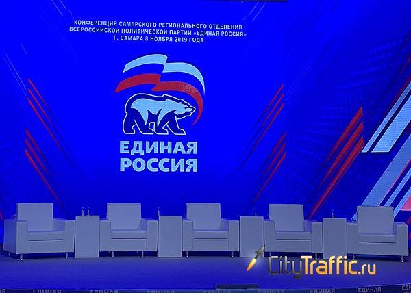 Самарская область в 2019 году  получила 25 млрд рублей на нацпроекты | CityTraffic