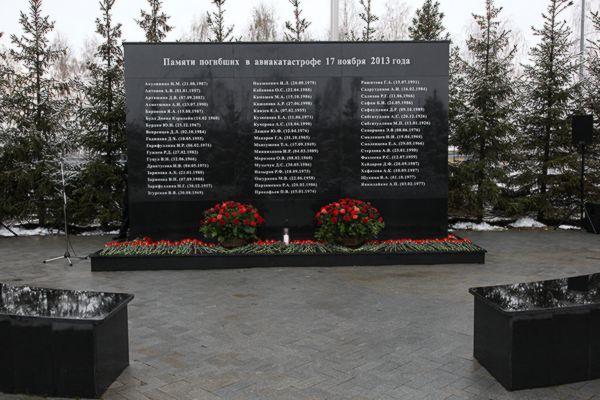 Погибший 6 лет назад в Казани пилот  самолета, летевшего в Москву, работал по фальшивым документам | CityTraffic
