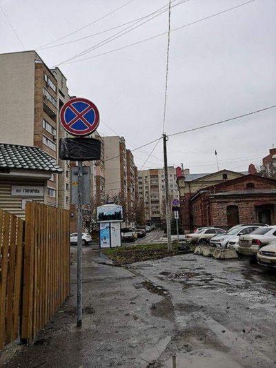 В Самаре на улице Арцыбушевской появились знаки запрещающей парковки | CityTraffic