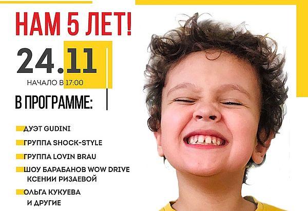 В Тольятти пройдет благотворительный концерт для сбора средств на покупку подъемника для инвалидных колясок   CityTraffic