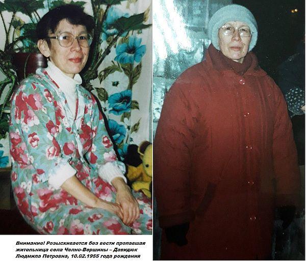 В Самарской области пропала женщина | CityTraffic
