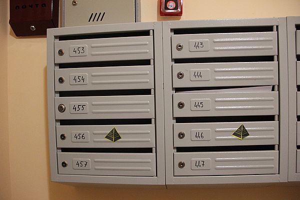 На почтовых ящиков неплательщиков за коммуналку в Самаре появились «черные метки» | CityTraffic