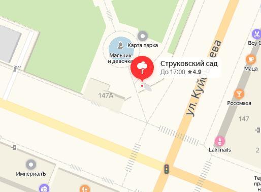 В Самаре сменили зонирование под ТЦ «Кубатура» | CityTraffic
