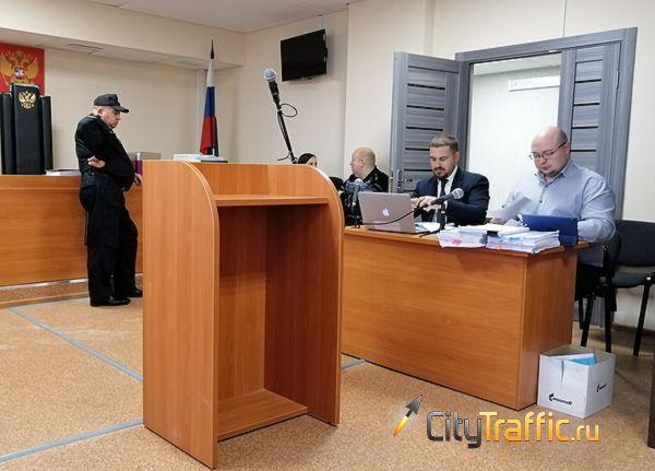 Защита экс-чиновницы Моравской уверена, что для возбуждения против нее дела не было оснований | CityTraffic