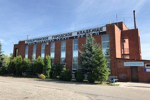 В Тольятти решили не закрывать кладбища на Пасху и Радоницу | CityTraffic