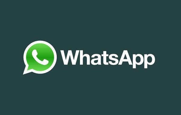 С 2020 года WhatsApp перестанет работать на миллионах гаджетов   CityTraffic
