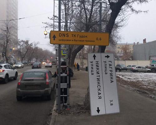 В Самаре оперативно убрали указатель с ошибкой в фамилии Юрия Гагарина   CityTraffic