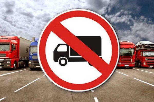 В Самарской области обсуждают сроки введения ограничений для большегрузов по региональным дорогам