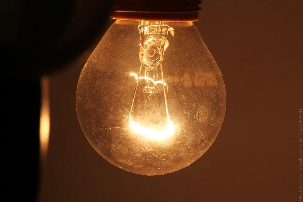 В Самарской области утвердили новые цены на электричество | CityTraffic