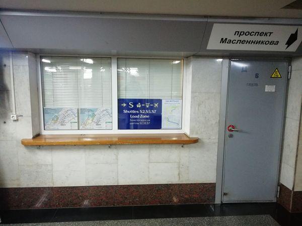 На одной из станций метро в Самаре ограничили продажу жетонов из-за их нехватки | CityTraffic