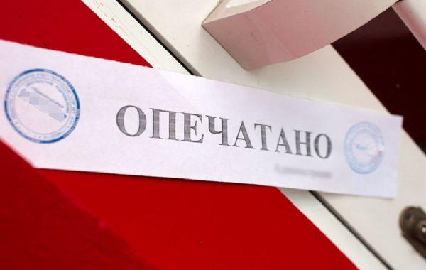 В Самарской области приостановили работу завода | CityTraffic