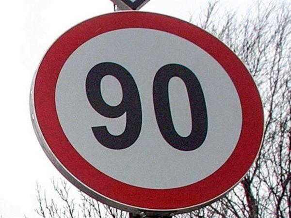 На трассе М-5 между Самарой и Тольятти снижена максимальная скорость | CityTraffic