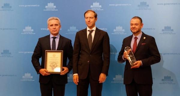 Тольяттинский госуниверситет получил премию правительства РФ в области качества | CityTraffic