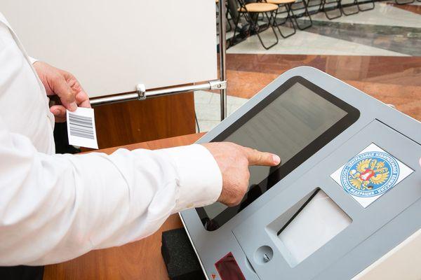 В 2020 году на выборах в Самарской области появятся цифровые избирательные участки | CityTraffic