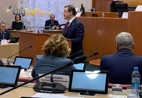 Повышения тарифов ЖКХ за вывоз мусора в Самарской области  в 2020 году не будет | CityTraffic