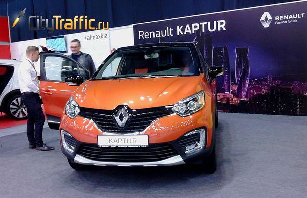 80 тысяч автомобилей Renault попали под отзыв | CityTraffic