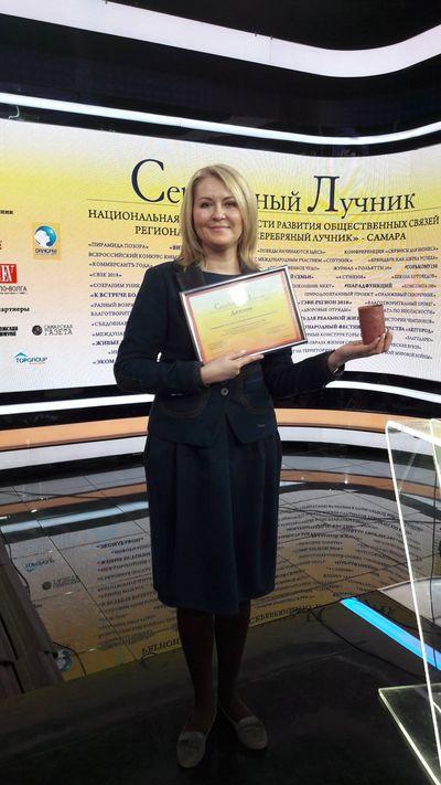 Владимир Мединский назначил и.о. ректора Самарского института культуры   CityTraffic