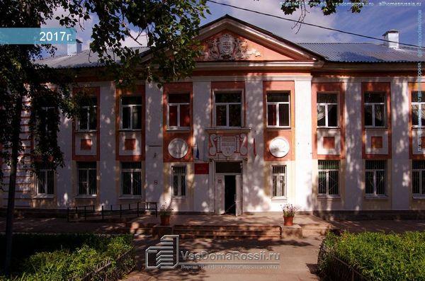 В Самаре реорганизовали школу №9 на Красной Глинке | CityTraffic