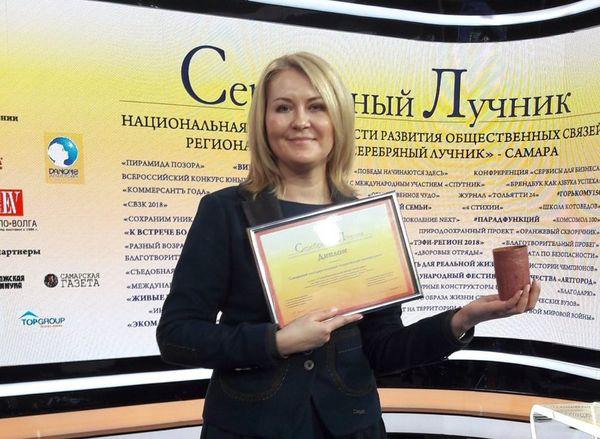 Владимир Мединский назначил и.о. ректора Самарского института культуры