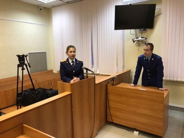 В Тольятти арестован подозреваемый в поставках опасного мяса в детсады | CityTraffic