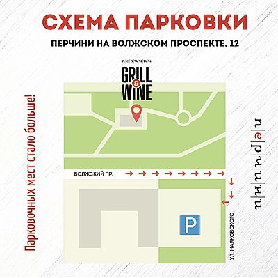 В Самаре появились бесплатные парковочные места на улице Маяковского | CityTraffic