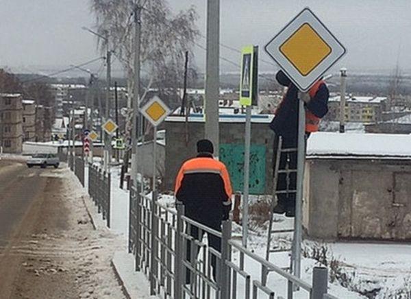 ГИБДД распорядилась убрать 38 знаков на дороге в Похвистнево | CityTraffic