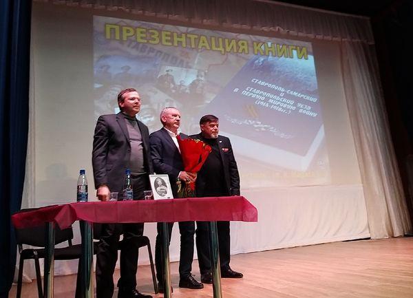 В Тольятти представили книгу о героях-земляках Первой мировой   CityTraffic