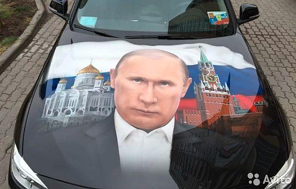 BMW слицом Путина на капоте продают за 1,2 млн рублей
