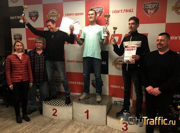 Картингисты из Самары выиграли гонку мировой серии SODI | CityTraffic