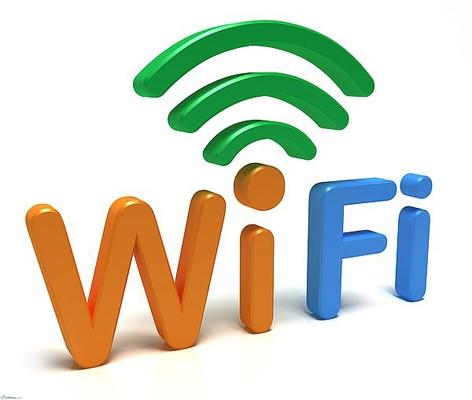 В одном из скверов Самары появится Wi-Fi | CityTraffic