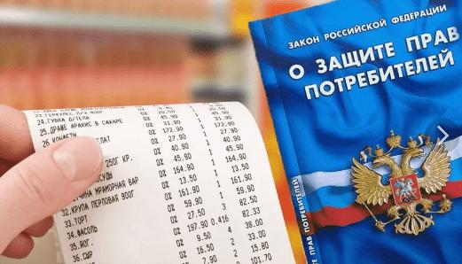 В Роспотребнадзоре рассказали, на что жители Самарской области чаще всего жаловались в 2019 году | CityTraffic