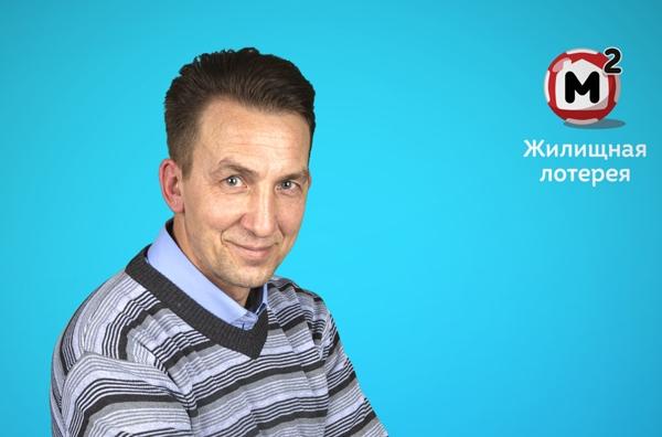 Повар из Самарской области выиграл в лотерею загородный дом | CityTraffic