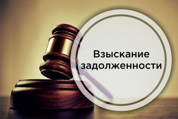Виновник ДТП из Самарской области оплатил ущерб, когда не смог взять ипотеку | CityTraffic