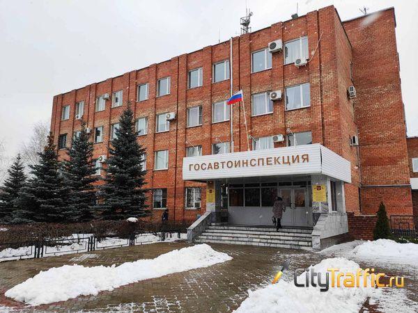 В 2019 году на дорогах Тольятти в ДТП пострадало около 1000 человек, 26 погибло | CityTraffic