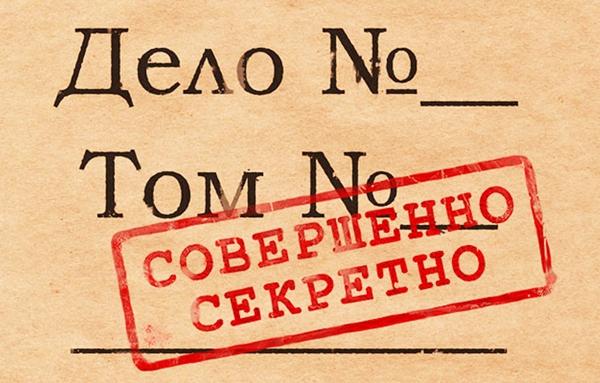 Дело о взыскании с РКЦ «Прогресс» 2,1 млрд рублей суд будет рассматривать под грифом «Секретно» | CityTraffic