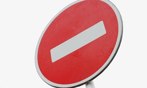 В Самаре с 23 июля ограничат движение на пересечении улиц Красноармейской и Агибалова   CityTraffic