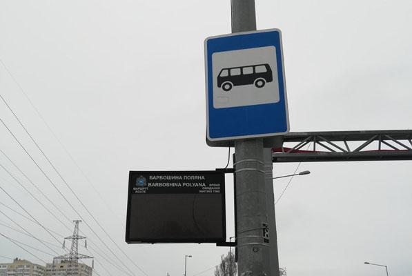 В Самаре погасли информационные табло на остановках, сообщающие о времени прибытия транспорта   CityTraffic