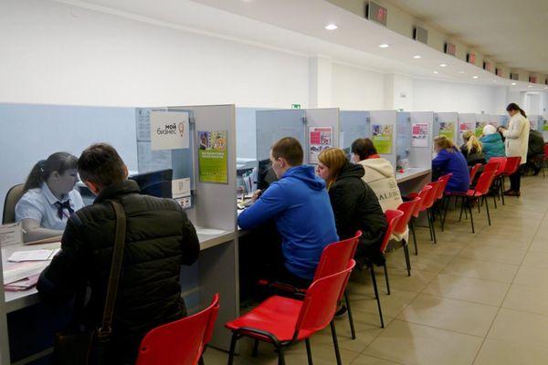 На создание МФЦ в Самарской области выделили 11 млн рублей | CityTraffic