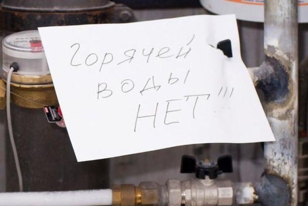 В Самарской области 23 тысячи человек останутся без горячей воды из-за долгов | CityTraffic
