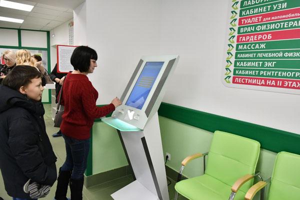 В Новокуйбышевске открыли обновленную поликлинику и детский стационар | CityTraffic